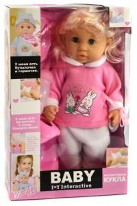 """Кукла """"BABY I love YOU Interactive"""""""