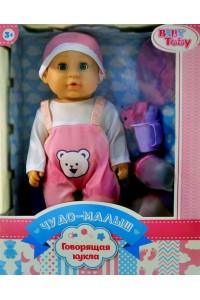 Кукла говорящая Baby Toby