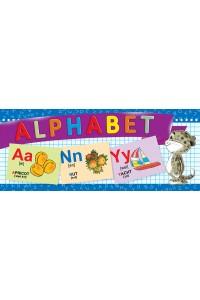 Alphabet. Кесілетін дидактикалық карточкалар (45 дана)